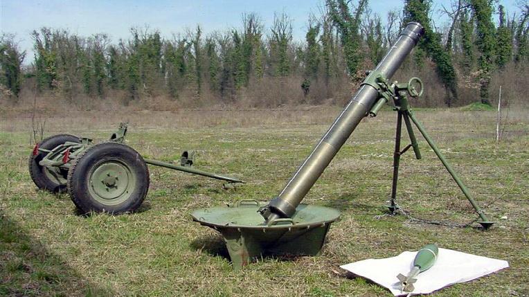 Минобацач 120 мм М-75