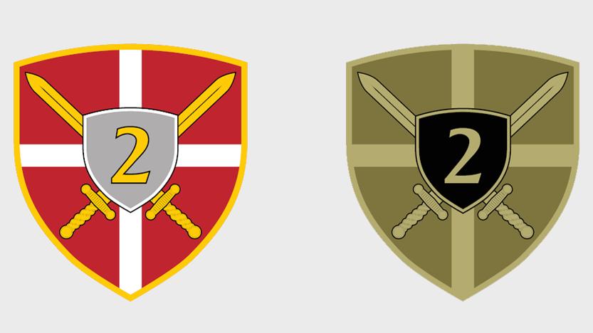 Амблем Друге бригаде Копнене војске