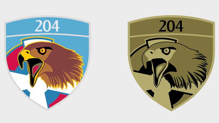 Амблем 204. ваздухопловне бригаде