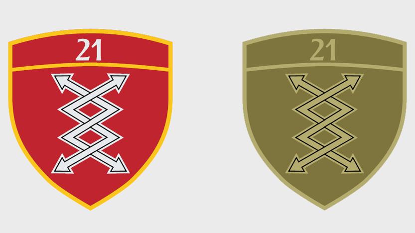 Амблем 21. батаљона везе Копнене војске