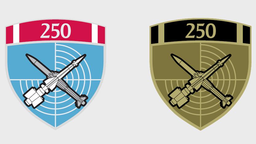 Amblem 250. raketne brigade za PVD