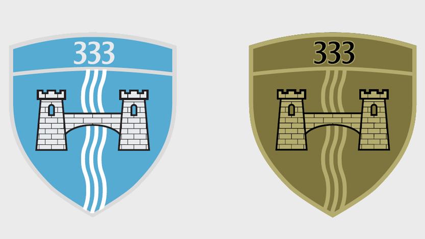 Амблем 333. инжињеријског батаљона РВ и ПВО