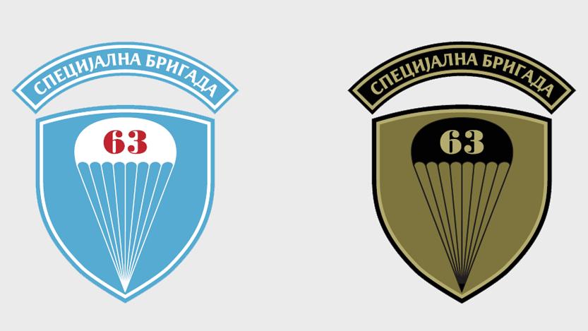 Амблем 63. падобранског батаљона
