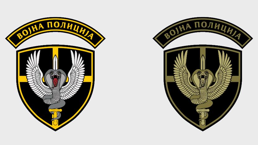 """Амблем Батаљона војне полиције специјалне намене """"Кобре"""""""