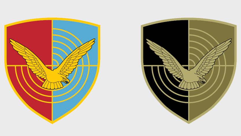 Амблем Центра за обуку РВ и ПВО
