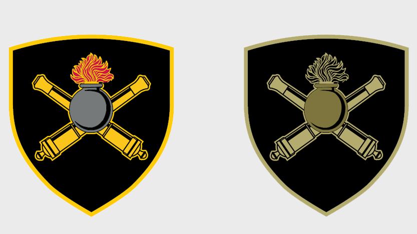 Амблем Мешовите артиљеријске бригаде