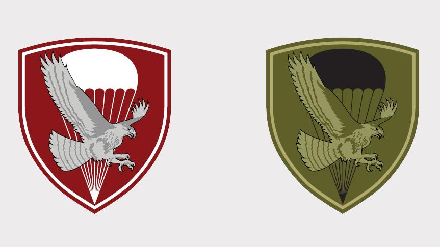 Amblem Specijalne brigade