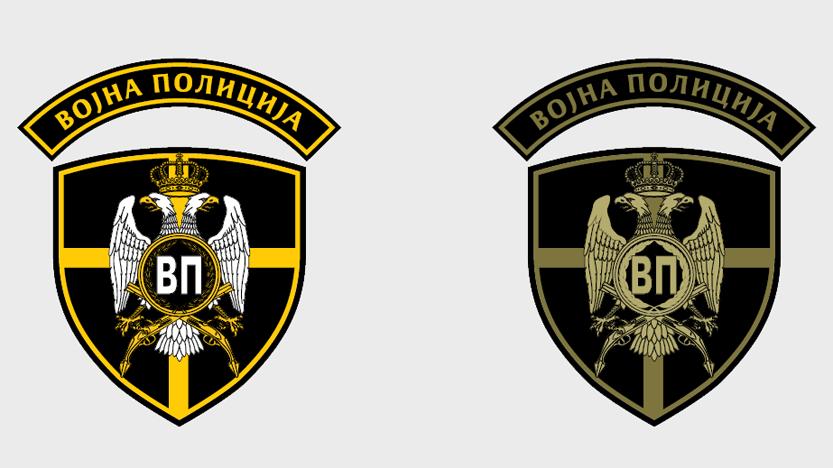 Амблем Управе војне полиције