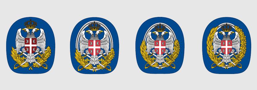 Значке за бере Гарде, за војника, подофицира, официра и генерала