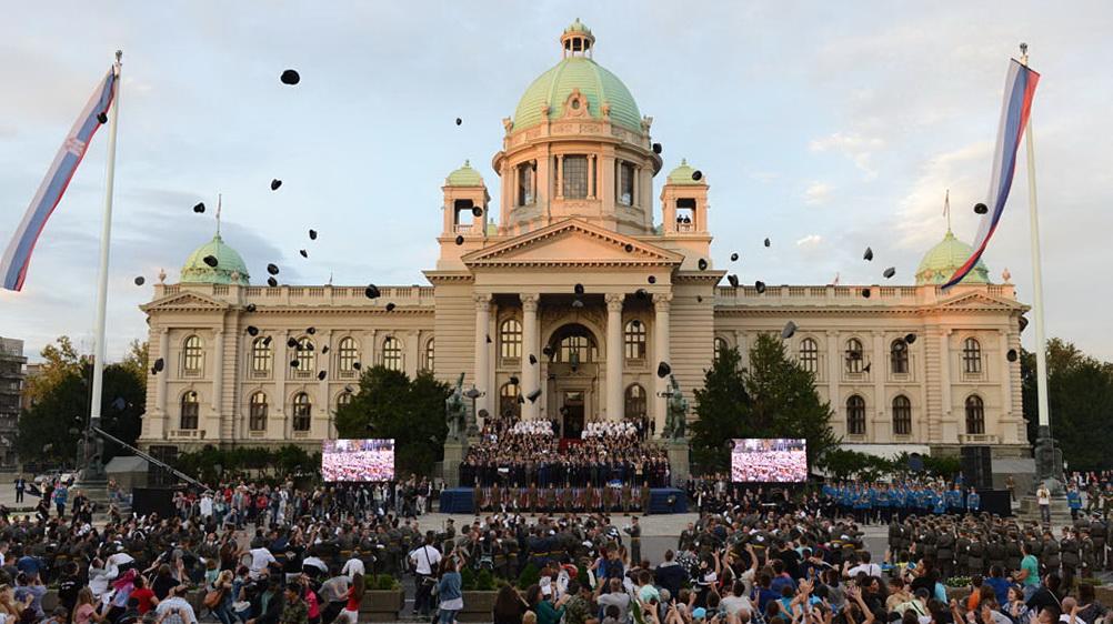 narodna-skupstina-republike-srbije-promocija-oficira-vojske-srbije.jpg