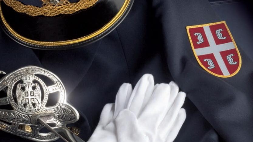 uniforma.jpg
