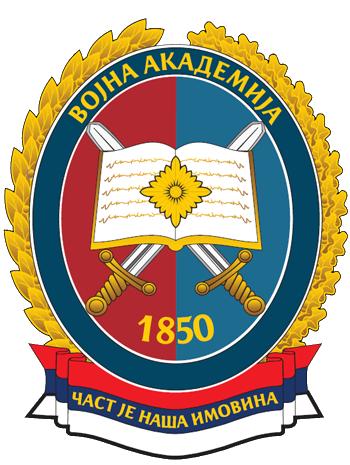 Војна академија