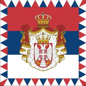Председник Републике Србије