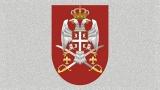 General Mojsilović...