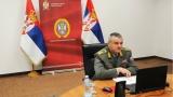 Seminar o vojnim...
