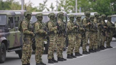 Војска...