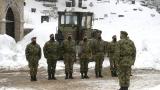 Vojska Srbije...