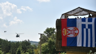 Exercise of Serbian...