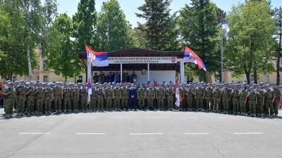 Serbian Armed Forces...