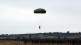 Parachute All-around...