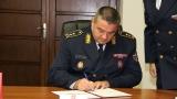 General-major Petar...