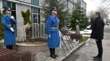 Ministar Vulin: NATO...