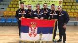 Serbian Military...