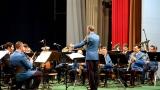 Concert of Guard...
