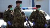 Vojska Srbije na...