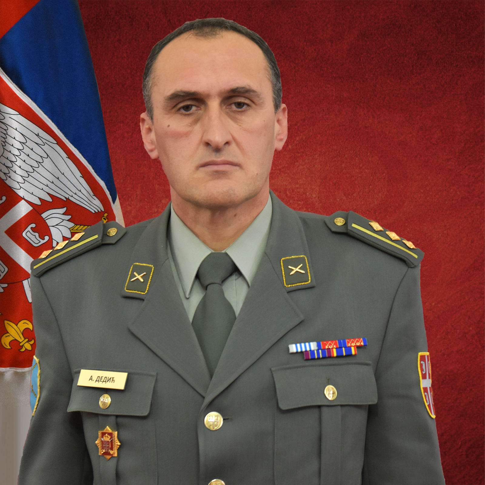 pukovnik Aleksandar Dedić