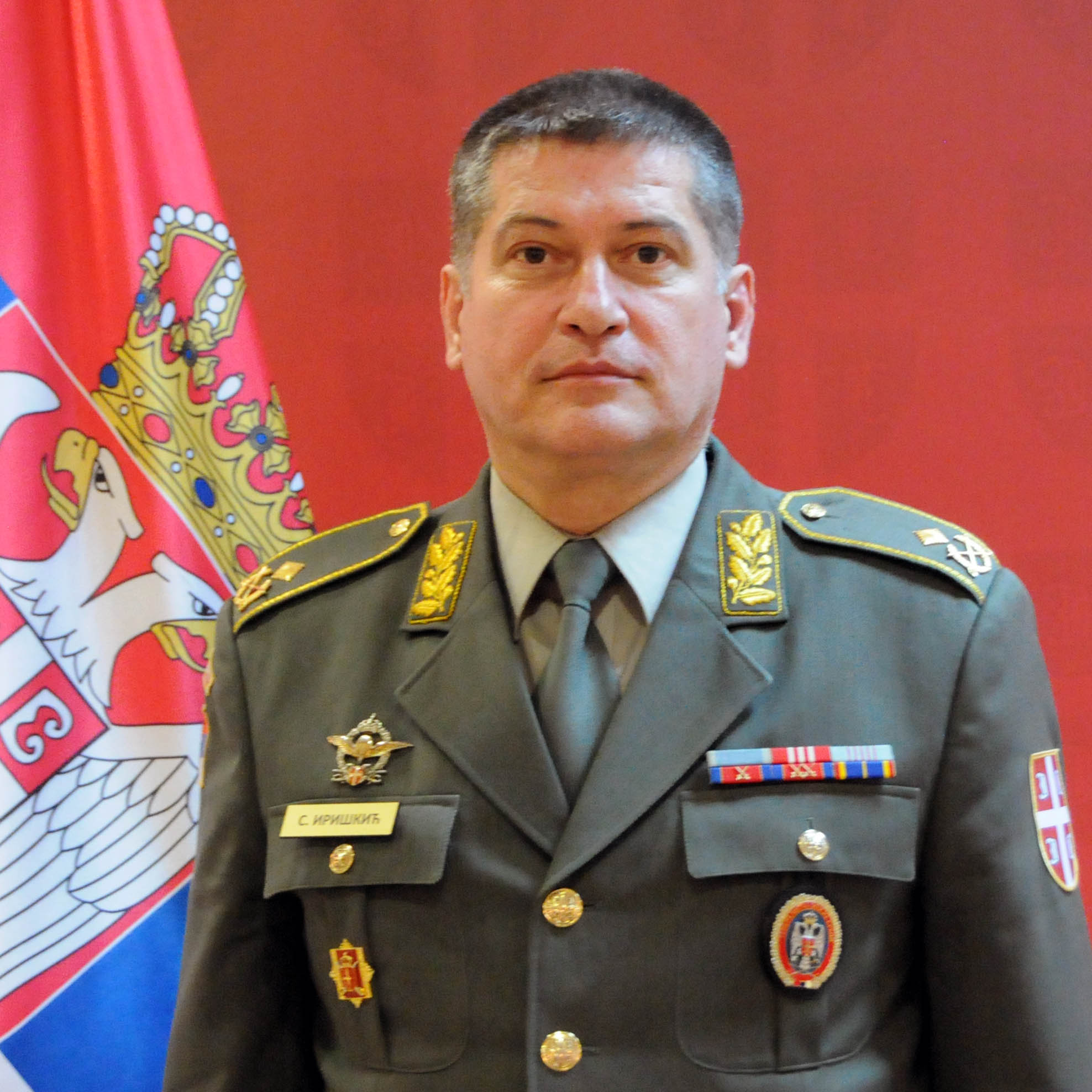 пуковник Саво Иришкић