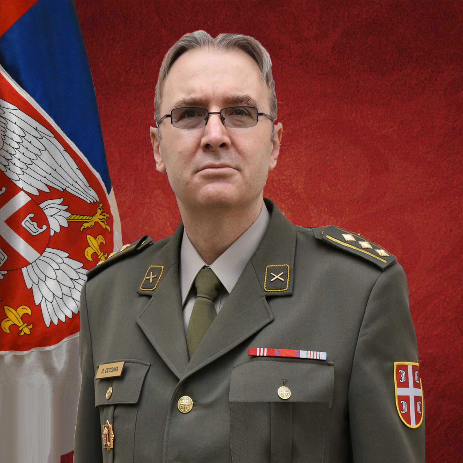 pukovnik Radovan Miladinović