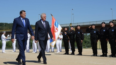 Anti-terrorist exercise of the police of Republic of Serbia and the Republic of Srpska