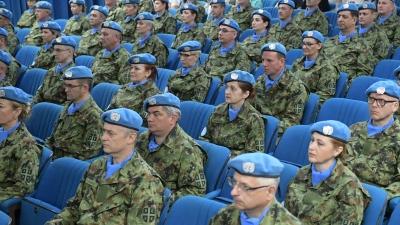 Pripadnici Centra za mirovne operacije u misijama