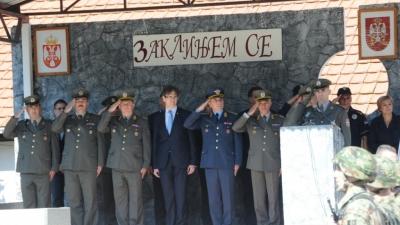 Полгање заклетве у Лесковцу