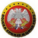 grb-vojske-scg.jpg