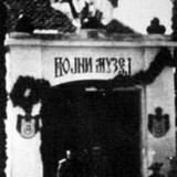zgrada-vojnog-muzeja-1904.jpg