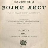 sluzbeni-vojni-list-1881-godina.jpg