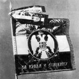 zastava-triglavskog-puka.jpg