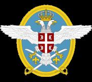 Војска Србије