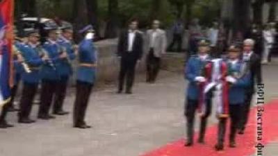Обележавање годишњице смрти краља Александра Првог Карађорђевића