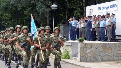 Прослава Дана службе ВОЈ и Дана 126. бригаде ВОЈИН