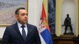 Пријем чланова војних репрезентација Србије у џудоу и маратону