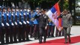 Посета начелника Генералштаба Оружаних снага Италије
