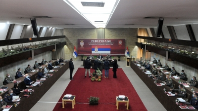 The Presentation of the Analysis of Condition and Capabilities of the Serbian Armed Forces in 2020