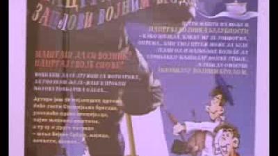 Промоција календара МО и ВС за 2009. годину