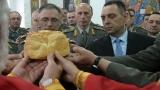 Обележена слава Генералштаба Војске Србије