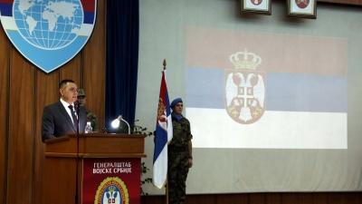 Свечани испраћај контингента Војске Србије у мисију УН у Централноафричкој Републици