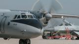 Почела ваздухопловна вежба Air Solution 2018