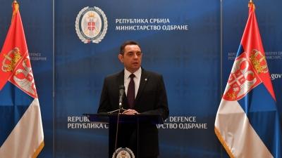 Uručenje Ukaza predsednika Republike Srbije oficirima koji su postavljeni na nove dužnosti u Vojsci Srbije